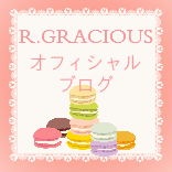 RG_マカロン3.png